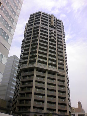 シティタワー仙台